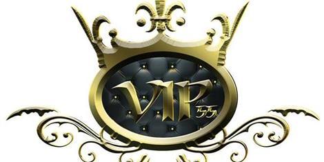 image - DISCOTHEQUE LE VIP 55