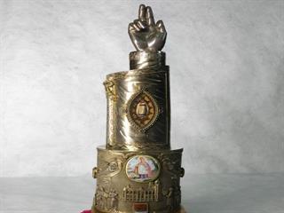 Les Amis d'Alfred Renaudin