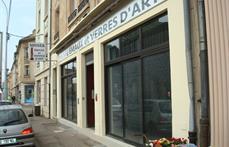 Musée Emaux et Verres d'Art