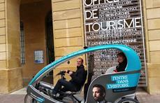 TE / Office de Tourisme de Metz
