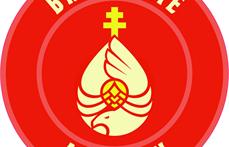 Brasserie Alérion