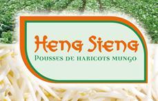 Heng_Sieng