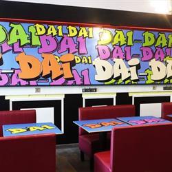Le Dai Dai
