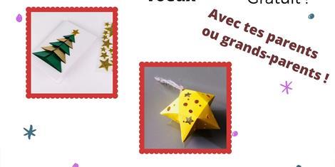image - ATELIER FAMILLE : CREATION D'UNE ETOILE DE NOEL