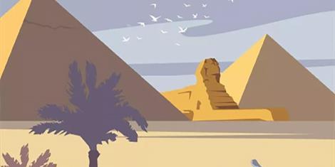 image - EXPOSITION DIVINE EGYPTE